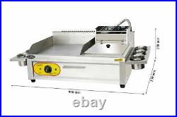Commercial Electric Grill Griddle with Deep Fryer 220V 5500W Fast Heating